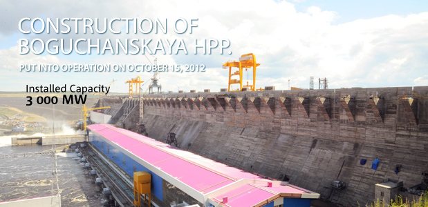 Construction of Boguchanskaya hpp